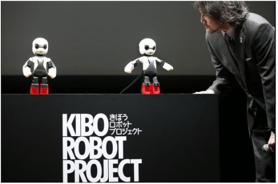 kiboroboproject