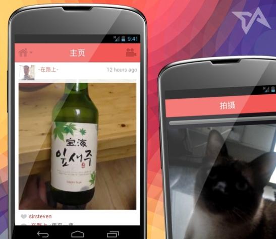 Wanpai-clones-Vine-app-for-China[1]