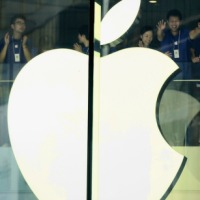 Apple to Hold Press Event in China Hours After Sept. 10 iPhone Event